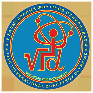 Международная-Жаутыковская-олимпиада-по-математике-физике-и-информатике-для-учащихся-специализированных-школ