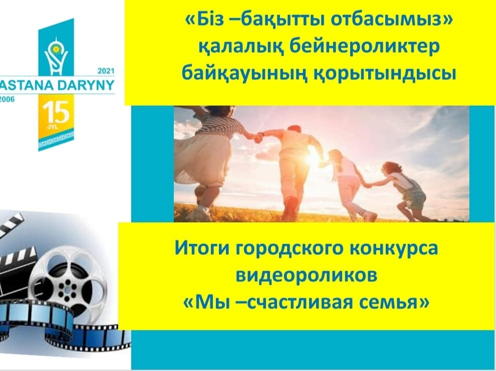 IMG_20210527_171810_334